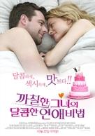Cake - South Korean Movie Poster (xs thumbnail)