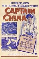 Captain China - Movie Poster (xs thumbnail)