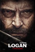 Logan - Brazilian Movie Poster (xs thumbnail)