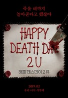 Happy Death Day 2U - South Korean Movie Poster (xs thumbnail)