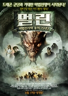 Merlin and the War of the Dragons - South Korean Movie Poster (xs thumbnail)