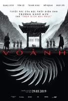 Shadow - Vietnamese Movie Poster (xs thumbnail)