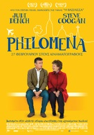 Philomena - Greek Movie Poster (xs thumbnail)