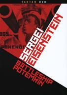 Bronenosets Potyomkin - British Movie Cover (xs thumbnail)