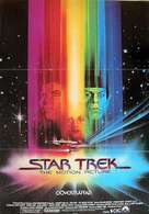 Star Trek: The Motion Picture - Swedish Movie Poster (xs thumbnail)