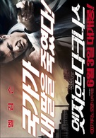 Edge of Darkness - South Korean Movie Poster (xs thumbnail)
