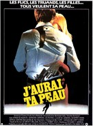 I, the Jury - French Movie Poster (xs thumbnail)
