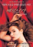 dangerous beauty movie