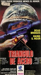 The Iron Triangle - Argentinian VHS cover (xs thumbnail)