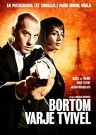 Les gardiens de l'ordre - Swedish Movie Poster (xs thumbnail)