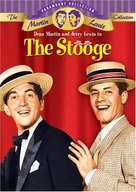 The Stooge - DVD cover (xs thumbnail)
