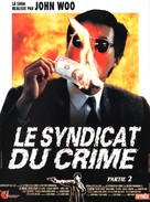 Ying hung boon sik II - French Movie Poster (xs thumbnail)