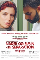 Jodaeiye Nader az Simin - Danish Movie Poster (xs thumbnail)