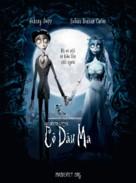 Corpse Bride - Vietnamese Movie Poster (xs thumbnail)