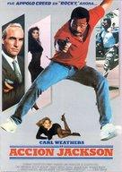 Action Jackson - Spanish Movie Poster (xs thumbnail)