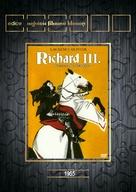 Richard III - Czech DVD movie cover (xs thumbnail)