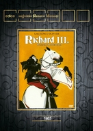 Richard III - Czech DVD movie cover (xs thumbnail)