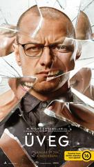 Glass - Hungarian Movie Poster (xs thumbnail)