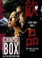 Chinese Box - German Movie Cover (xs thumbnail)