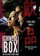 Chinese Box - German Movie Cover (xs thumbnail)