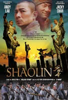 Xin shao lin si - Philippine Movie Poster (xs thumbnail)