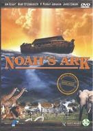 Noah's Ark - Dutch poster (xs thumbnail)