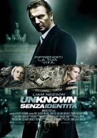 Unknown - Italian Movie Poster (xs thumbnail)