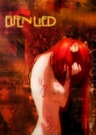 """Elfen Lied"" - French DVD cover (xs thumbnail)"