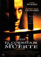 Killer: A Journal of Murder - Spanish Movie Poster (xs thumbnail)