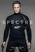 Spectre - British Movie Poster (xs thumbnail)