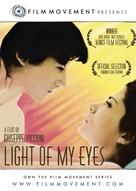 Luce dei miei occhi - Movie Cover (xs thumbnail)