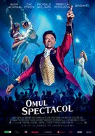 The Greatest Showman - Romanian Movie Poster (xs thumbnail)