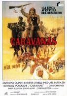 Caravans - Spanish Movie Poster (xs thumbnail)
