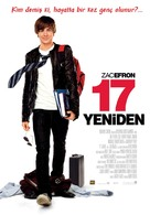 17 Again - Turkish Movie Poster (xs thumbnail)