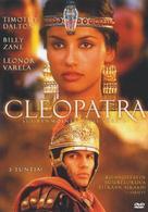 Cleopatra - Finnish DVD movie cover (xs thumbnail)