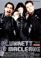 Plunkett & Macleane - Japanese poster (xs thumbnail)