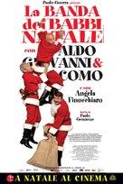 La banda dei babbi natale - Italian Movie Poster (xs thumbnail)