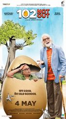 102 Not Out - Singaporean Movie Poster (xs thumbnail)