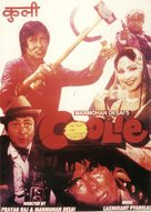 Coolie - Indian DVD cover (xs thumbnail)