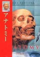 Anatomie - Japanese DVD cover (xs thumbnail)