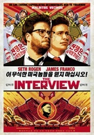 The Interview - Spanish Movie Poster (xs thumbnail)