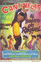El bolero de Raquel - Spanish Movie Poster (xs thumbnail)