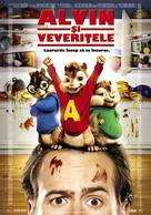 Alvin and the Chipmunks - Romanian Movie Poster (xs thumbnail)