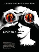 Disturbia - French Movie Poster (xs thumbnail)