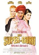 The Guru - German Movie Poster (xs thumbnail)