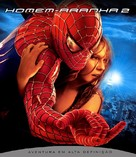 Spider-Man 2 - Brazilian Blu-Ray movie cover (xs thumbnail)