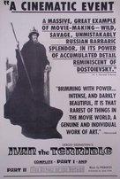 Ivan Groznyy I - Movie Poster (xs thumbnail)