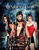 Resident Evil: Extinction - British Movie Cover (xs thumbnail)