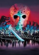 Friday the 13th Part VIII: Jason Takes Manhattan - Key art (xs thumbnail)