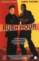 Rush Hour - French VHS movie cover (xs thumbnail)